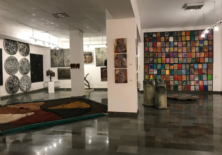 Modern Art Museum of Yerevan Yerevan