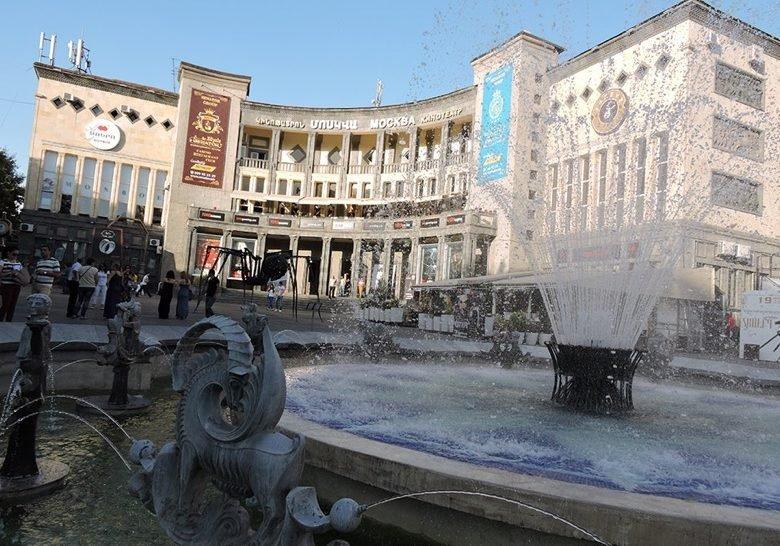 Moscow Cinema Yerevan