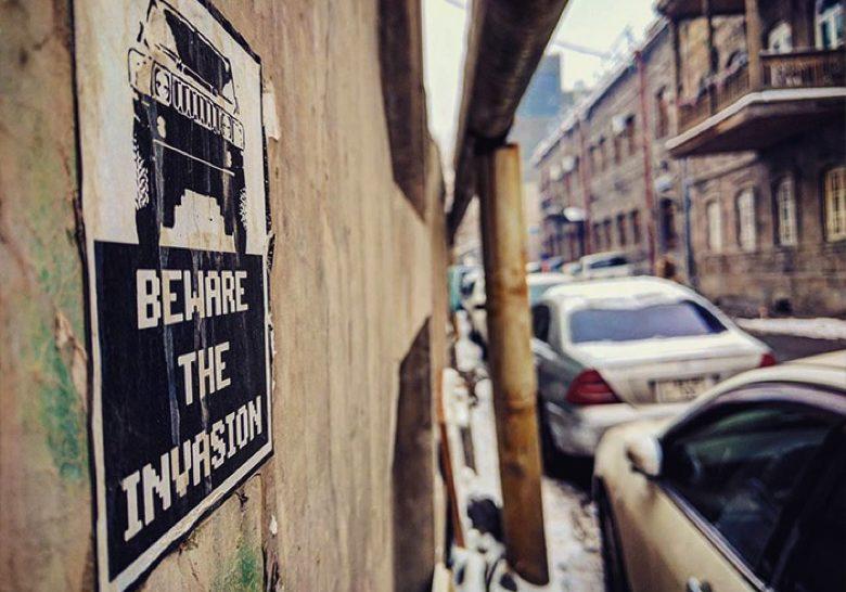 Street Art About Cars Yerevan