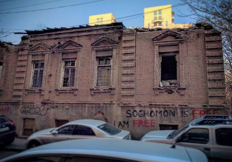 The Last Stable of Yerevan Yerevan