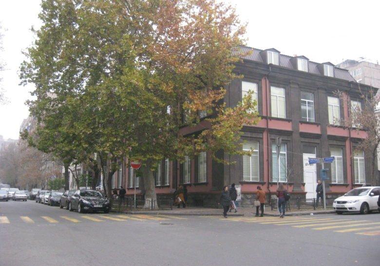 The Pub Crossroad Yerevan