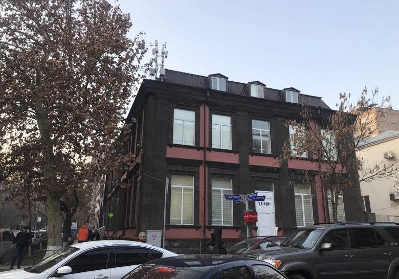Wigmore Clinic Yerevan