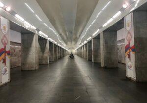 Yerevan Metro Yerevan