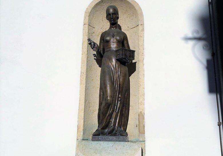 Dora Krupićeva Zagreb