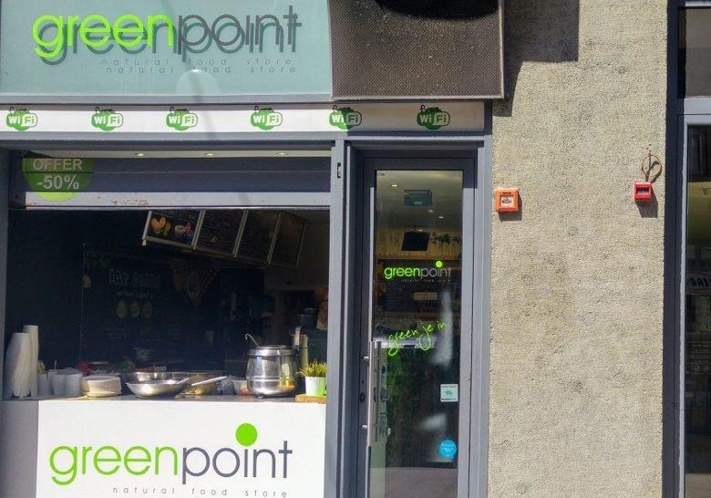 Green Point Zagreb