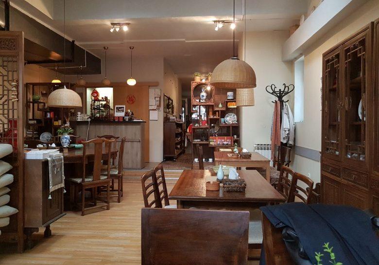 Jing Yuan Tea House Zagreb