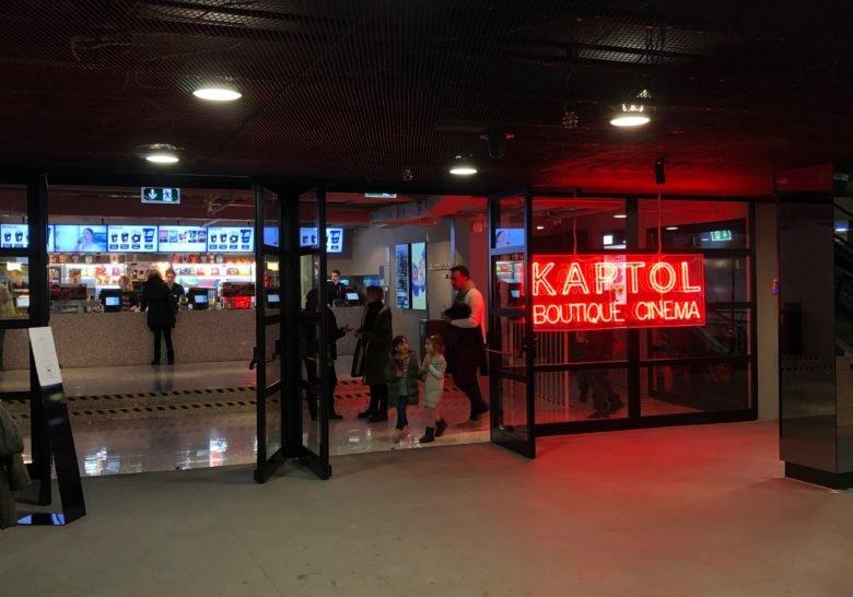 Kaptol Boutique Cinema Zagreb