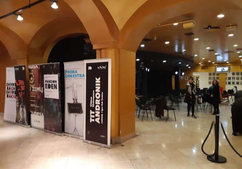 ZKM Theater – Zagreb's youth theater that grew up
